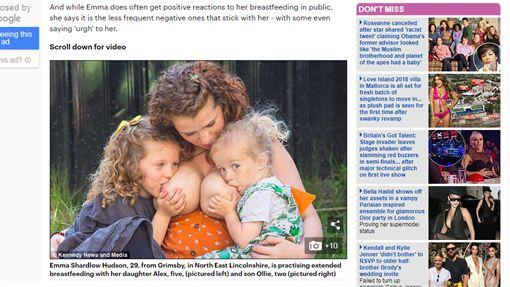 英國巨乳媽親餵母乳到孩子5歲,胡德森,Emma Shardlow Hudson(圖/每日郵報 http://www.dailymail.co.uk/femail/article-5781825/Mother-says-breastfeeding-daughter-five-stops-getting-ill.html)