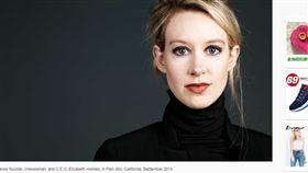 Elizabeth Holmes https://www.vanityfair.com/news/2016/09/elizabeth-holmes-theranos-exclusive