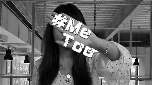 MeToo,性騷擾,猥褻,性侵(記者蘇怡璇攝)