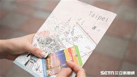 台北捷運, 旅遊票,消費。(圖/北捷提供)