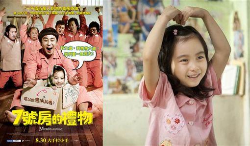 你還記得嗎?這些韓影童星都長大了 /friDay影音稿專用