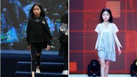 母砸百萬培養 陸11歲女童入選南韓女團! 圖/翻攝梨視頻