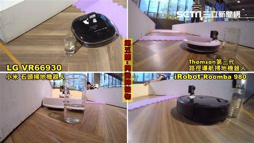 主持人雲爸與來賓芊予、阿達合照。實測4大品牌旗艦掃地機器人。地板清潔能力大比拚。閃避障礙物能力大比拚。