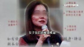 (重案)情殺乳姑山1800