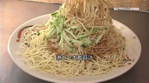 涼麵差很大!嘉義愛美乃滋 台北愛蒜味