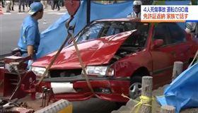 日本神奈川縣茅崎市28日發生一起車禍事件,一名90歲婦人齊藤久美子,開車看到紅燈沒有停下,撞死一名57歲行人,還造成3人受傷。最後齊藤久美子因過失致死被警方逮捕。(圖/翻攝自YouTube《日本ニュース》)