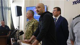 俄國前戰地記者巴布臣科(Arkady Babchenko)與烏克蘭政府策劃詐死。(圖/美聯社/達志影像)