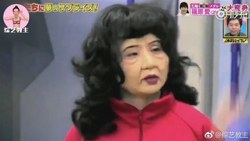 福原愛/翻攝自微博