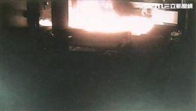 台北,中山區,國民黨中央黨部,縱火,時事,監視器畫面(圖/翻攝畫面)