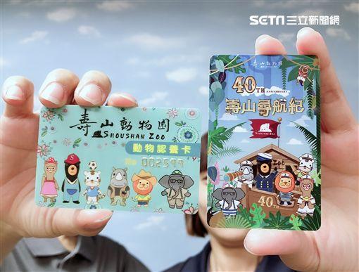 壽山,出遊,旅客,高雄,生態,親子,壽山動物園,季洋莊園咖啡,保育