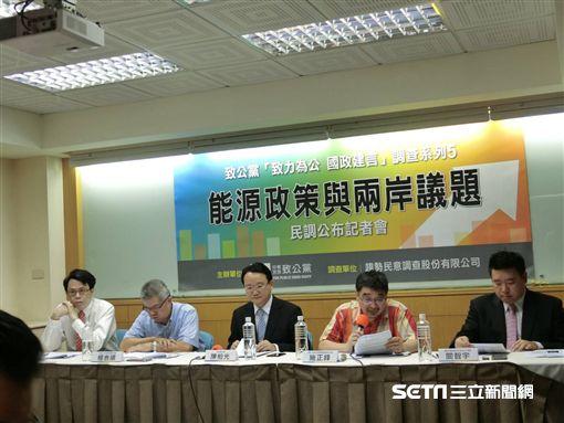 中華民族致公黨今召開記者會,公布一份民調顯示,台灣有7成民眾擔憂缺電。(圖/記者林惟崧攝) ID-1382376