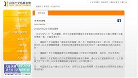 台北市文化基金會