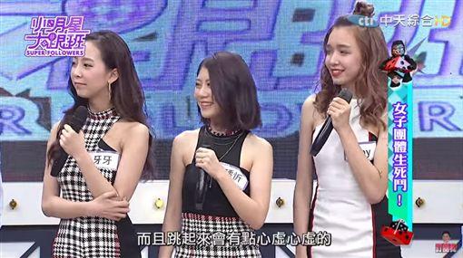 5566、孫協志/YouTube