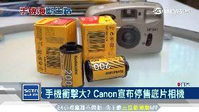文 Cannon底片掰1300