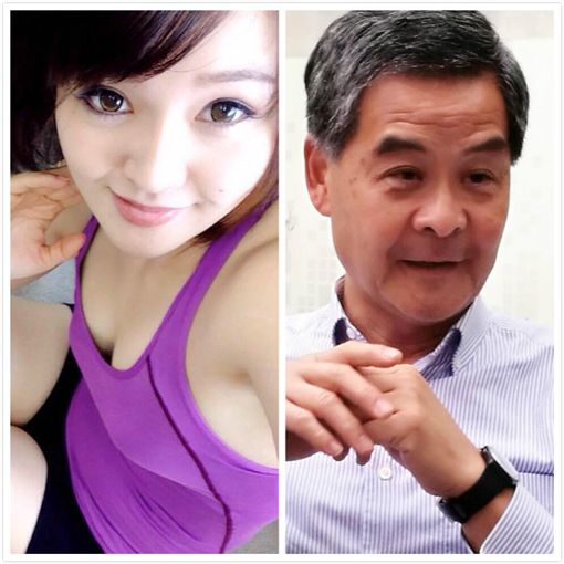 ▲篠原雪乃被中國網友笑虧被香港特首給揍紅了。(圖/翻攝自臉書)