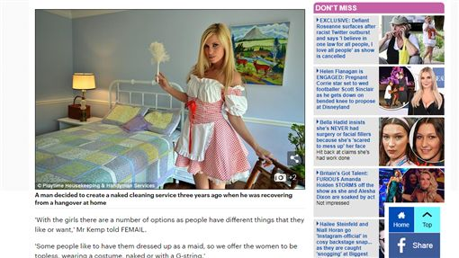 遊戲時光娛樂,Playtime Entertainment,裸體清潔工(圖/每日郵報 http://www.dailymail.co.uk/femail/article-5781463/Its-easy-money-Young-women-paid-160-hour-clean-homes-completely-NAKED.html)