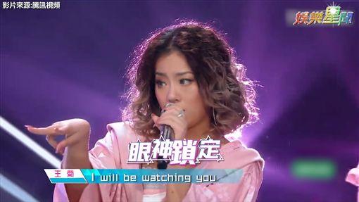 王菊獨特魅力吸引粉絲關注。(圖/翻攝自騰訊視頻)