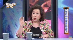兩性專家黃越綏教你怎麼和恐怖情人談分手。(圖/翻攝新聞挖挖哇YouTube)