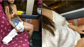 少女在九龍巴士拍上空裸照。(圖/翻攝臉書社團「巴士的事討論區」)