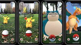 AR 遊戲 Pokemon GO 翻攝網路