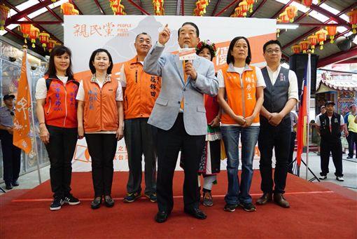 親民黨主席宋楚瑜表示,兩岸一家親的說法,是他發明的。(圖/親民黨團辦公室提供。)