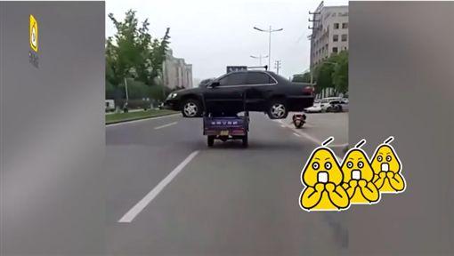 大陸三輪車載轎車/梨視頻