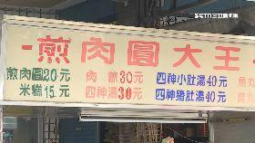 高雄大王多1800