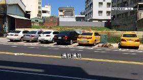 台南式停車1800