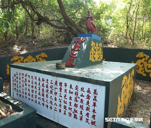 砲戰一甲子!前線前的前線「大膽島」 封閉近70年將開放大膽島的明威公園。(記者邱榮吉/大膽島拍攝)