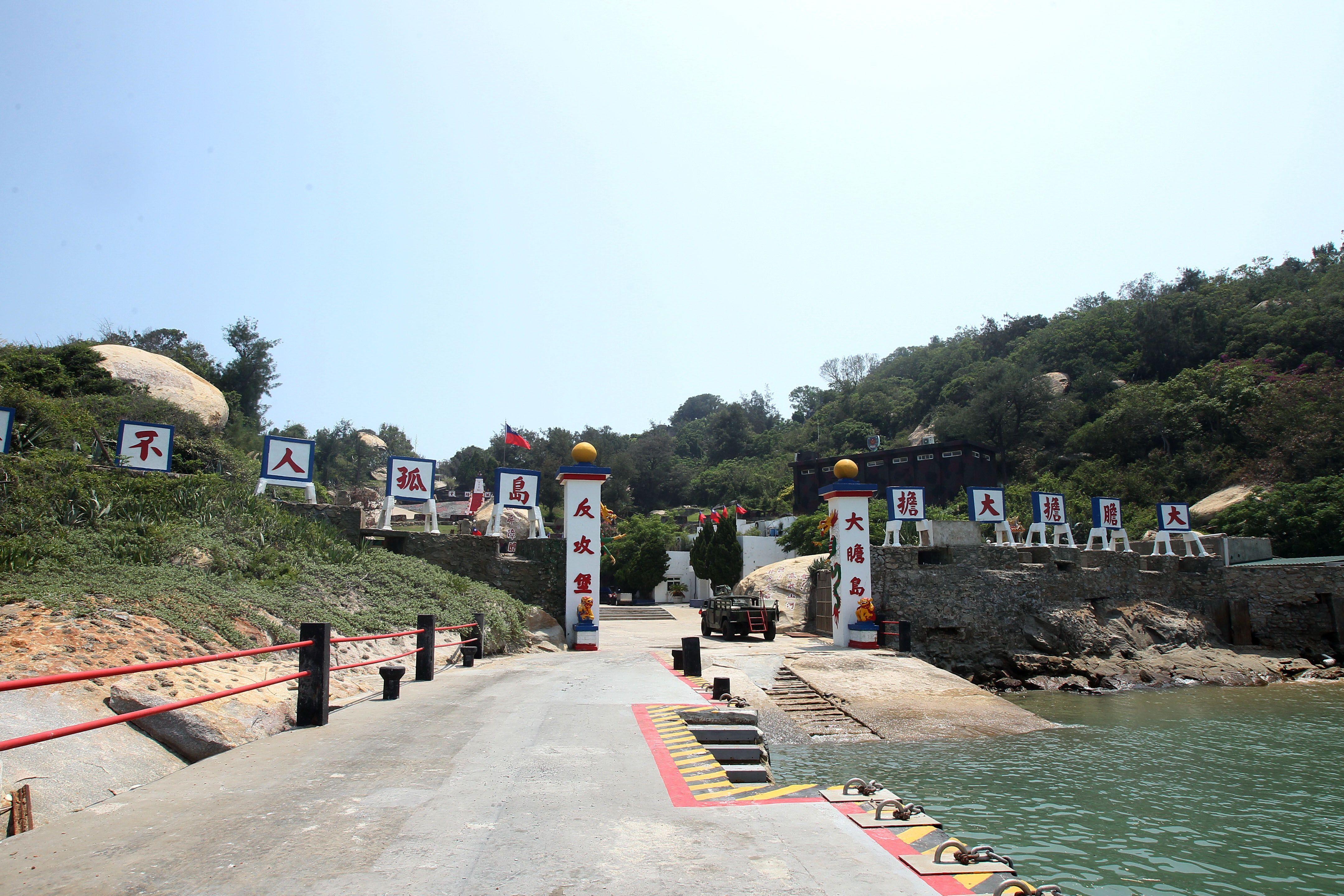 「島孤人不孤」大膽島7月即將開放每次300名觀光客登島參觀。(記者邱榮吉/大膽島拍攝)