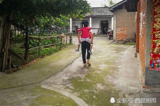 翻攝《騰訊網》