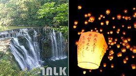 名家/旅遊滔客誌/【平溪】鐵道飛瀑舞天燈,新北市的瀑布山城(勿用)