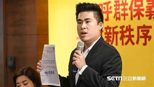 新黨召開「以『國安』之名行『鎖島』之實?」記者會,王炳忠發言。 (圖/記者林敬旻攝)