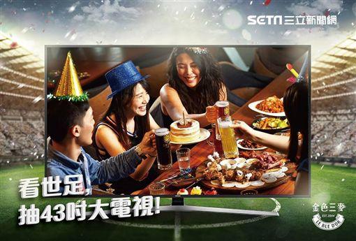 香格里拉台北遠東國際大飯店,李白居酒廊,金色三麥,啤酒,世足,三星,Samsung