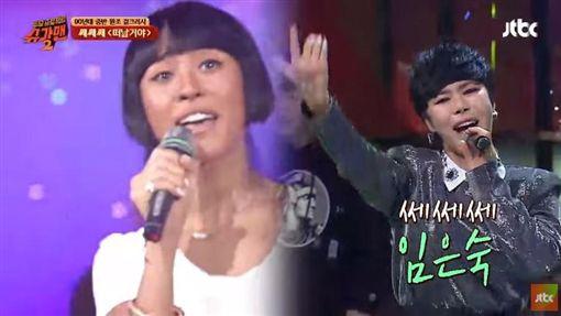南韓,女歌手,林恩淑,쎄쎄쎄,Se Se Se,乳癌,Sugar Man2,病逝,癌症(圖/翻攝自JTBC Entertainment YouTube)