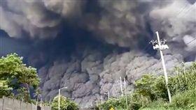 瓜地馬拉富埃戈火山/翻攝YouTube