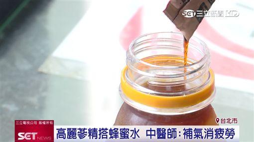 正官庄高麗蔘精+蜂蜜水/業配