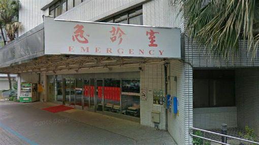 臺北市立聯合醫院和平院區急診室外觀(翻攝自Google Map)