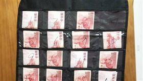 她一天發200零用錢 釣出一堆「乞丐老公」(圖/翻攝自爆廢公社)
