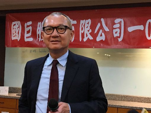 國巨陳泰銘:大家一起打世界盃國巨董事長陳泰銘表示,希望台灣產業多出幾個代表隊,大家一起打世界盃。中央社記者鍾榮峰攝  107年6月5日
