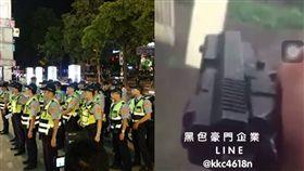 台中警掃黑 男開IG直播開槍嗆聲/中央社資料照、臉書社團「黑色豪門企業」