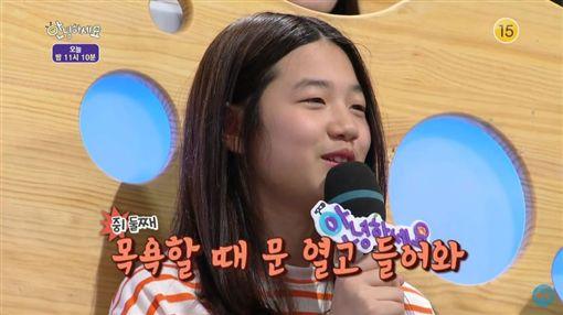 大國民脫口秀-你好/翻攝自KBS YouTube