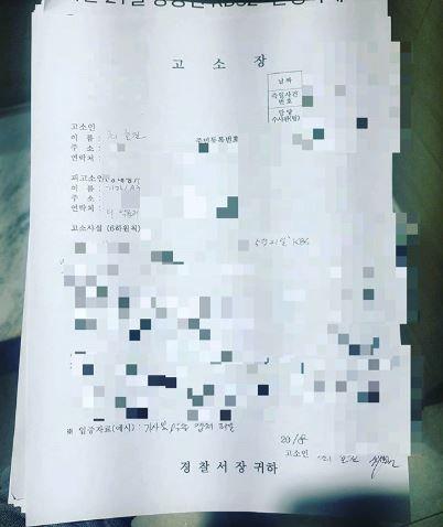 崔姓少女父親決定向網友提告/翻攝自jinalmight YouTube
