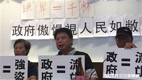 桃園機場捷運A7自救會,政大教授徐世榮(圖/記者李英婷攝)
