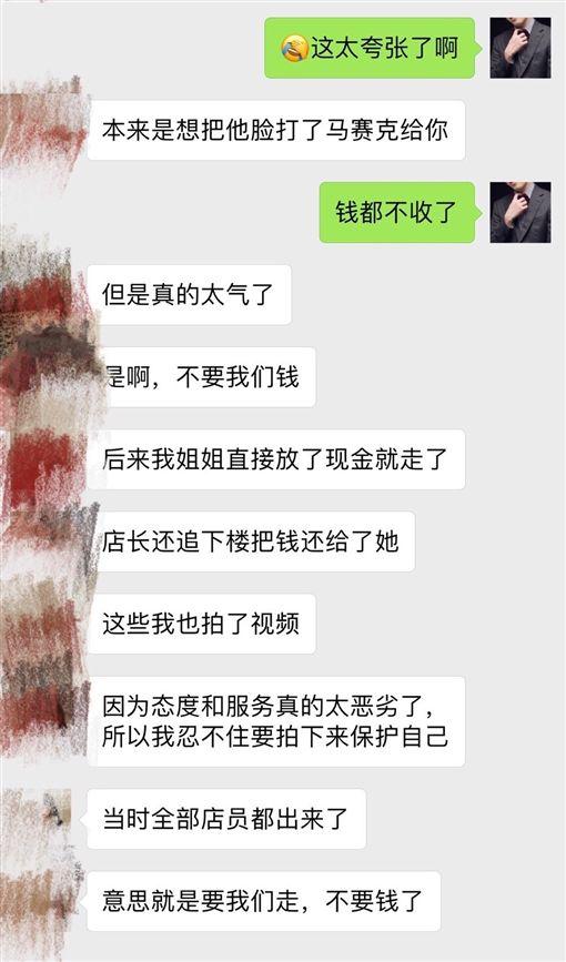 陸客吃日本燒烤遭罵吃相難看/梁景滔微博