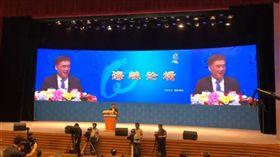 國民黨副主席郝龍斌在「海峽論壇」致開幕詞。(圖/翻攝自郝龍斌臉書直播畫面)