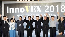 行政院長賴清德6日出席「InnoVEX 2018國際新創特展」開幕式。(圖/行政院提供)