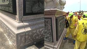 白沙屯媽祖石雕神像地層下陷龜裂/白沙屯媽祖網路電視台 YouTube、翻攝自陳超明臉書