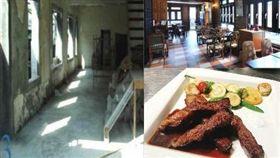 大熊和牛,牛小排,海鮮義大利麵,台鐵老舊宿舍