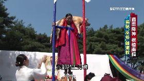 南韓神秘薩滿教-OK